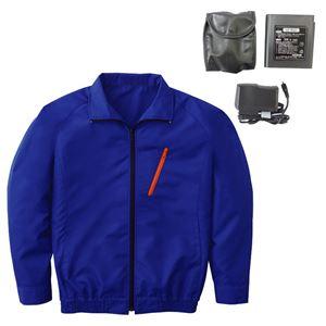 空調服 ポリエステル製長袖ブルゾン P-500BN 【カラー:ブルー サイズ:M】 リチウムバッテリーセット