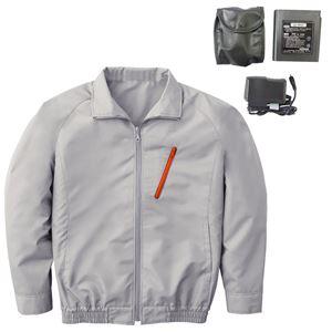 空調服 ポリエステル製長袖ブルゾン P-500BN 【カラー:シルバー サイズ XL】 リチウムバッテリーセット