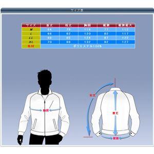 空調服 ポリエステル製長袖ブルゾン P-500...の紹介画像4