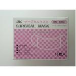 【SMCオリジナル】高機能サージカルマスク50枚幼児女子用 3パックSサイズ120×70mm