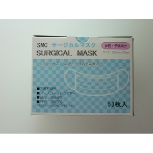 【SMC】3層不織布 高機能サージカルマスク Sサイズ(幼児用) 50枚×3パック