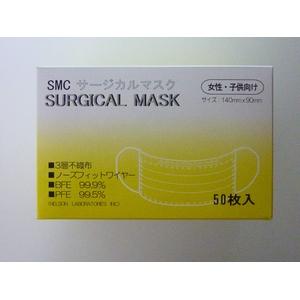 【SMCオリジナル】高機能サージカルマスク50枚女性子供用 3パックMサイズ140×90mm - 拡大画像
