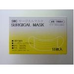 【SMCオリジナル】高機能サージカルマスク50枚女性子供用 3パックMサイズ140×90mm