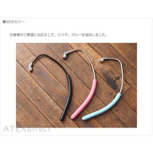 アテックス超ロングセラー ルルド グリグリ ATX-2030☆3本セット 3色 ブラック ピンク ブルー☆ - 拡大画像