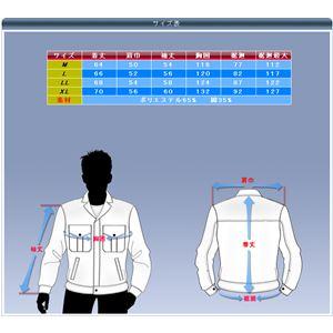 空調服 綿・ポリ混紡長袖作業着 K-500N 【カラー:ネイビー  サイズ:XL】