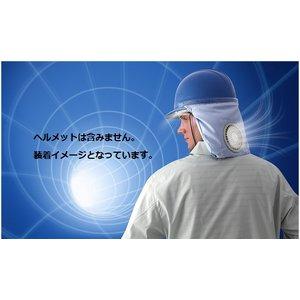 空調ヘルメット HM-AC01 - 拡大画像