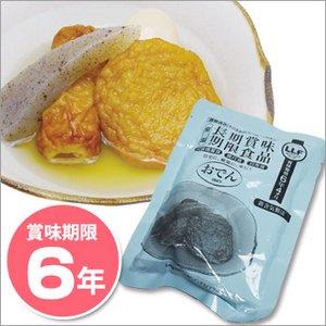 非常食 LLF食品  おでん125g  ×50パック ☆長期賞味期限6年以上 災害備蓄にも - 拡大画像