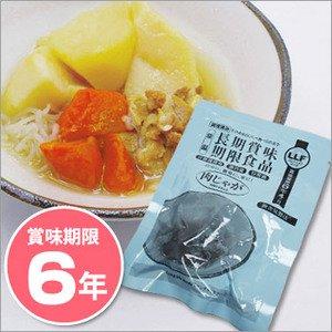 非常食 LLF食品 肉じゃが130g   ×50パック ☆長期賞味期限6年以上 災害備蓄にも - 拡大画像
