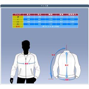 空調服 ポリエステル製長袖ブルゾン P-500...の紹介画像5