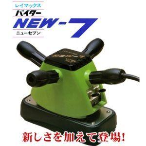 RAYMAX(レイマックス) バイター NEW-7 (ニューセブン) - 拡大画像