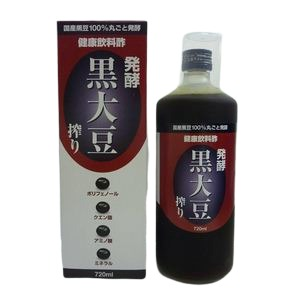 発酵 黒大豆搾り 3本セット - 拡大画像