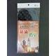 「宇宙のくつ下」シリーズ ミネラルインソール 水玉ブラック(リバーシブルタイプ) 27cm【5枚セット】 - 縮小画像6