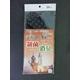 「宇宙のくつ下」シリーズ ミネラルインソール 水玉ブラック(リバーシブルタイプ) 28cm【5枚セット】 - 縮小画像6