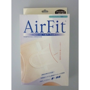 「宇宙のくつ下」シリーズ  Air Fit(エアフィット) ウェストベルト M エマイユホワイト