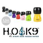 【ペット用品】犬用 お散歩携帯水筒「H2O4K9」 小ボトル(イエロー)