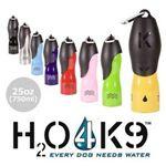 犬用お散歩携帯水筒「H2O4K9」 大ボトル(イエロー)