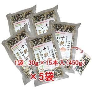 「十穀いわて」十穀米国産雑穀米【30g×15本入(450g)×5袋】 - 拡大画像