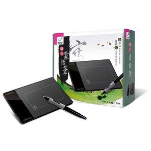 Handwriting Tablet -EZ Handwriter ハンドライティングタブレット イ-ジ-ハンドライタ-