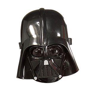 【コスプレ】 RUBIE'S(ルービーズ) Child Darth Vader Mask(チャイルド ダース ベダー マスク) - 拡大画像