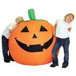 【コスプレ】 RUBIE'S(ルービーズ) HALLOWEEN(ハロウィン) Blow Up Big Pumpkin(ブロー アップ ビッグ パンプキン)