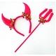 【コスプレ】 RUBIE'S(ルービーズ) ACCESSORY(アクセサリー) アクセサリ(コスプレ) Devil Horn Kit - Red(デビル ホーン キット レッド)