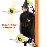 【コスプレ】 RUBIE'S (ルービーズ) 18581S オズの魔法使い Wicked Witch(魔女) Sサイズ