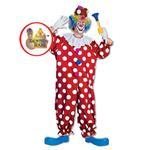 【コスプレ】 RUBIE'S (ルービーズ) 55052 Dotted Clown(ピエロ)