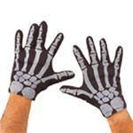 【コスプレ】 RUBIE'S (ルービーズ) Men's Painted Skeleton Gloves 332 (手袋)