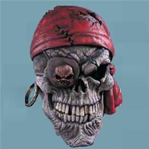 【コスプレ】 RUBIE'S (ルービーズ) Skull Pirate 67080 (マスク) - 拡大画像