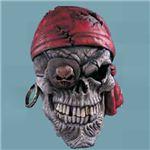 【コスプレ】 RUBIE'S (ルービーズ) Skull Pirate 67080 (マスク)