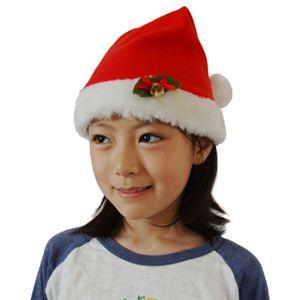 【クリスマスコスプレ】サンタ帽子 (子供用) - 拡大画像