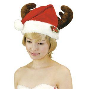 【クリスマスコスプレ】トナカイサンタ帽子 - 拡大画像