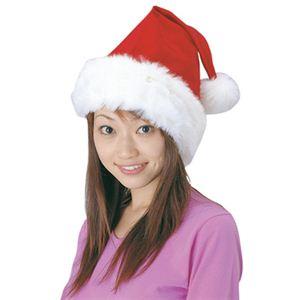 【クリスマスコスプレ】サンタ帽子DX - 拡大画像