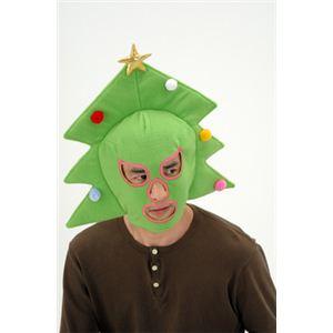 【クリスマスコスプレ】X'masツリーマスク - 拡大画像