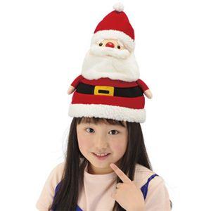 【クリスマスコスプレ】るんるんサンタ帽子 - 拡大画像