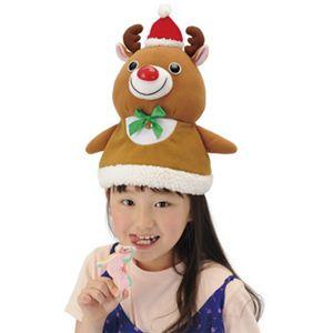 【クリスマスコスプレ】るんるんトナカイ帽子 - 拡大画像