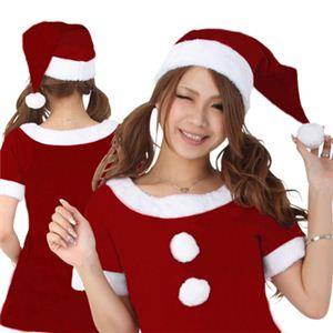 【クリスマスコスプレ】サンタ・帽子 - 拡大画像