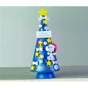 【クリスマス】スヌーピー マグネットツリー(9.5cm) 11937-SN045 - 拡大画像