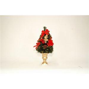 【クリスマス】テーブルツリーローズパインレッド (40cm) 15141 - 拡大画像