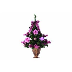 【クリスマス】デコレーションツリー パープル 30cm ライト付 15577-DT452 - 拡大画像