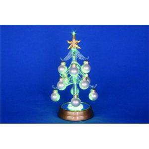 【クリスマス】LEDグラスツリー ボールオーナメントホワイト 16cm 15525-MR865 - 拡大画像