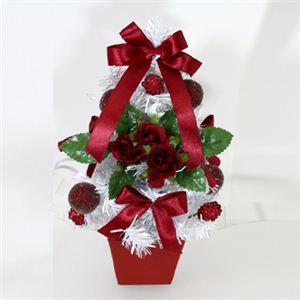 【クリスマス】デコレーションツリー ホワイトローズ 18cm ライト付 15567-DT442 - 拡大画像