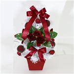 【クリスマス】デコレーションツリー ホワイトローズ 18cm ライト付 15567-DT442