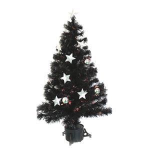 【クリスマス】180cmブラック光ファイバーツリー(クリスマスツリー/プラネット) T316-180