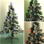 【クリスマス】120cm LEDファイバースノークリスマスツリー (コントローラ付) T682-120