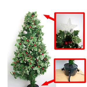 【クリスマス】120cm ファイバークリスマスツリー(柊) T229-120
