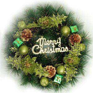 【クリスマス】30cm パインニードルリース グリーン HL8118-30 - 拡大画像