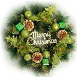 【クリスマス】40cm パインニードルリース グリーン HL8118-40