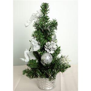 【クリスマス】30cm クリスマスツリー(シルバー) C-12510 - 拡大画像