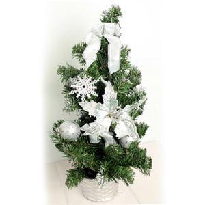 【クリスマス】50cm クリスマスツリー(シルバー) C-12518 - 拡大画像